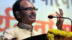MP CM Shivraj Singh Chouhan Walks Barefoot As Security Guard Carries His