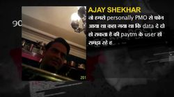 Cobrapost Exposé: We Got A Direct Call From The PMO To Share Personal Data Of Our Users, Paytm VP Ajay Shekhar Allegedly Says...