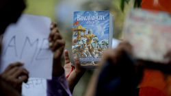 Bill For Compulsory Teaching Of Bhagavad Gita Introduced In Lok