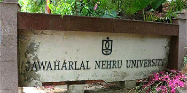 JNU Just Named Its New Management School After Atal Bihari