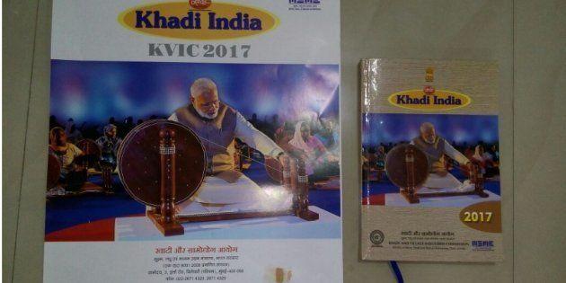 Defending Modi's Photo On Khadi Calendar, KVIC Chairman Says 'No Rule Or Tradition' To Use Mahatma Gandhi's