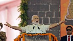 Public Accounts Committee Contradicts Its Chairman, Says PM Modi Cannot Be Summoned Over