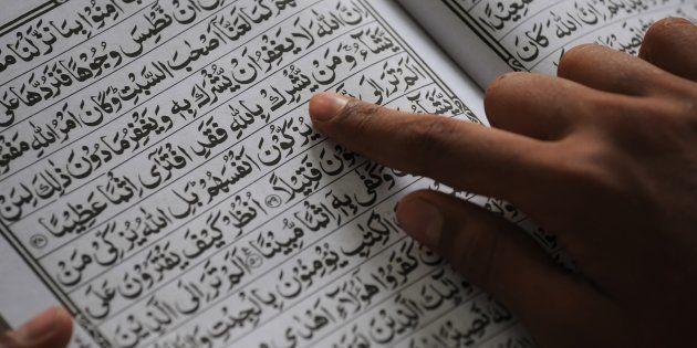 Madrassa Teacher Hacked To Death By Unidentified Assailants In