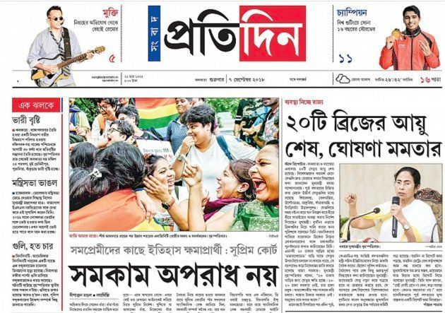 Bengali newspaper Pratidin's front-page coverage of the Supreme Court's Section 377