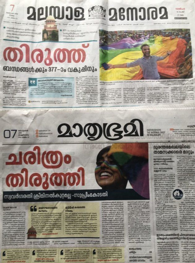 Section 377: How India's Diverse Language Newspapers Covered The Supreme Court