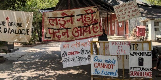 Banners on the FTII campus on
