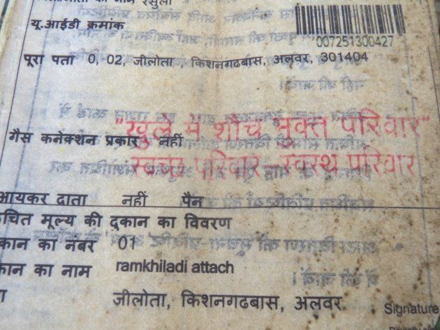 A red stamp placed on ration cards to distinguish households without