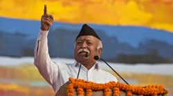 Mohan Bhagwat Vijaya Dashami Speech: RSS Chief Says 'Urban Maoism' Spreading Hatred In