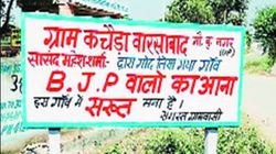 Why A Village Adopted By Minister Mahesh Sharma Has Put Up A Board Saying BJP Leaders Are