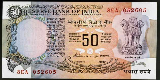 50 rupee banknote, 1983, obverse. India, 20th