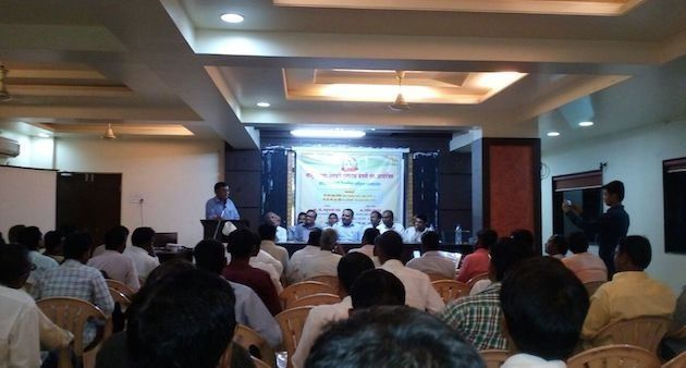 A meeting of MAHAFPC that was held recently in Pune, Maharashtra. (Photo courtesy
