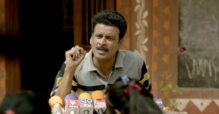Manoj Bajpayee as Biranchi Das.