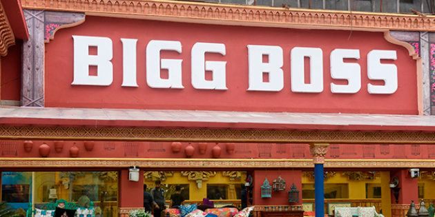 I Spent A Day Locked Up In The Bigg Boss House And Got A Dose Of