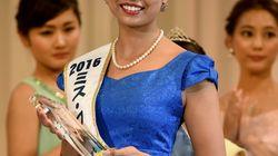 Priyanka Yoshikawa, Japan's Half-Indian Miss World Contestant, Speaks Up Against 'Haafu'