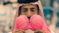 Saudi Arabia's First Romcom, 'Barakah Meets Barakah' Makes A Powerful Case For Its Suppressed