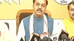 Akhilesh Yadav Should Prove His Majority In Assembly Or Resign, Says BJP Uttar Pradesh