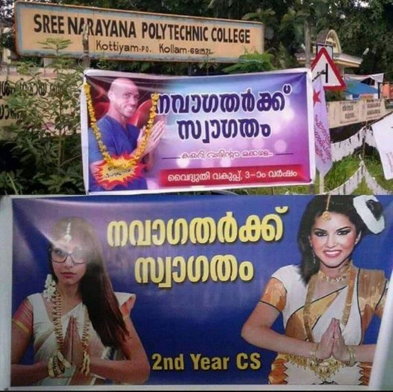 In This Kerala College, Sunny Leone And Mia Khalifa 'Welcomed'