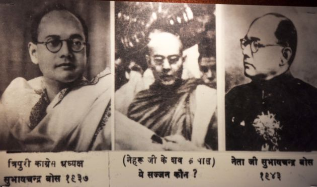 Is This Akhilesh's Netaji (Bose)