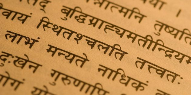 Sanskrit verse from Bhagavad