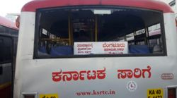 Jayalalithaa's Health: Karnataka Suspends Bus Services To Tamil