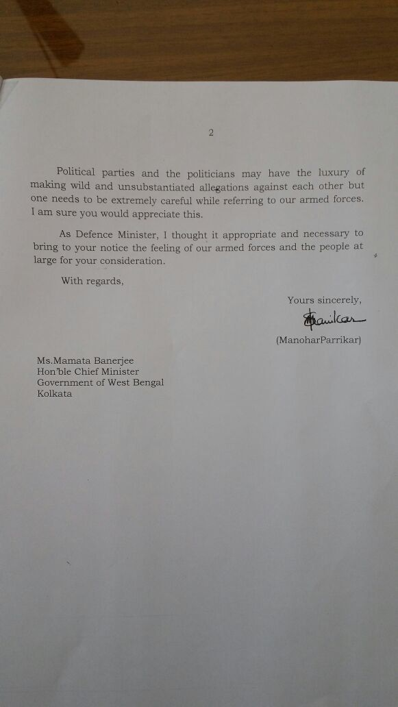 Deeply Pained By Your Allegations, Says Manohar Parrikar In Scathing Letter To Mamata