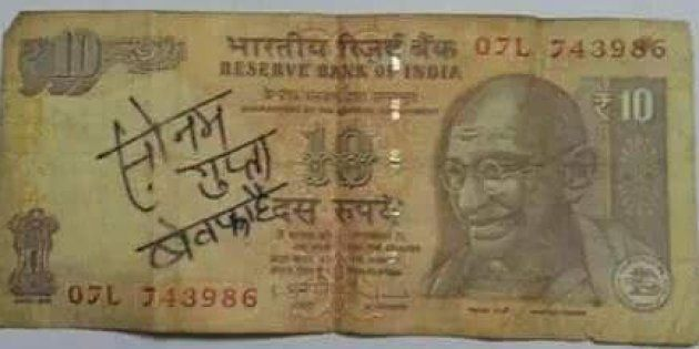Sonam Guptas Of The World Unite In Reacting To The #SonamGuptaBewafaHai Currency
