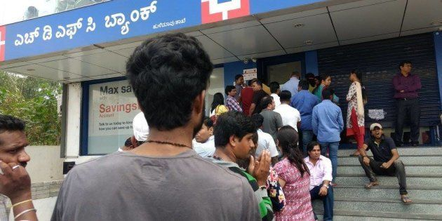 Queue at the ATM