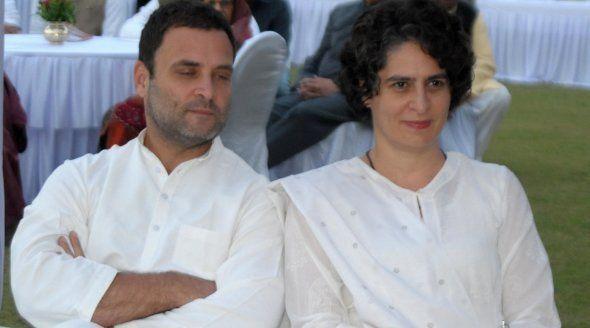 Rahul Gandhi along with Priyanka Gandhi in