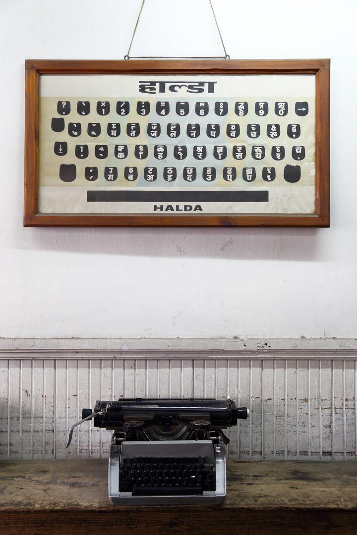 A Halda Devanagari keyboard poster on the walls of the Modern Era Stenographic Institute in Sringar.