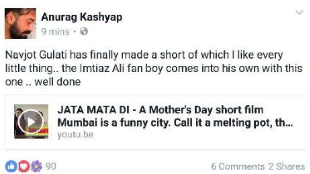 This Sassy Mother's Day Short Film, 'Jai Mata Di,' Is Going Viral For All The Right