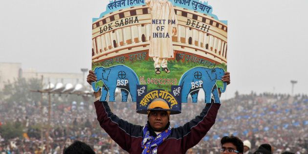 What It's Like To Be At A Mayawati