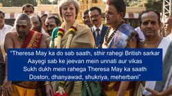 Move Over Dhinchak Pooja, There's Now A Hindi Song About Theresa May And It Is Super
