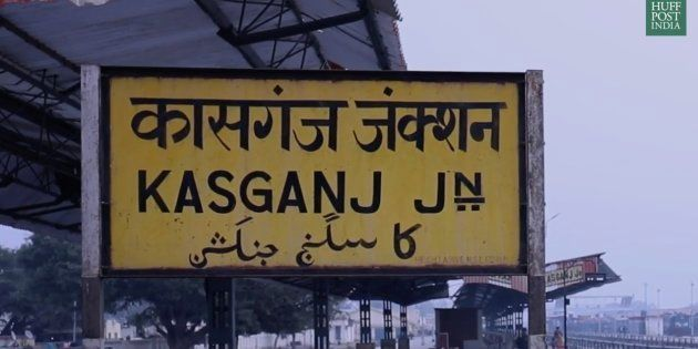 Bellwether Kasganj Or Simply Luck By