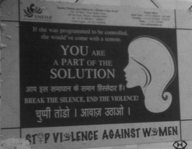 One of SNEHA's numerous posters across Dharavi.