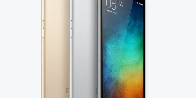 Xiaomi Launches Redmi 3S With 4100 mAh Battery At