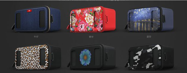 Xioami Launches Their First VR Headset In