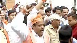 Celebrations Break Out At BJP Office In
