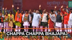 'Chappa Chappa Bhajpa': The 7 Extremely Colourful Election Slogans That Were UP's War Cry In