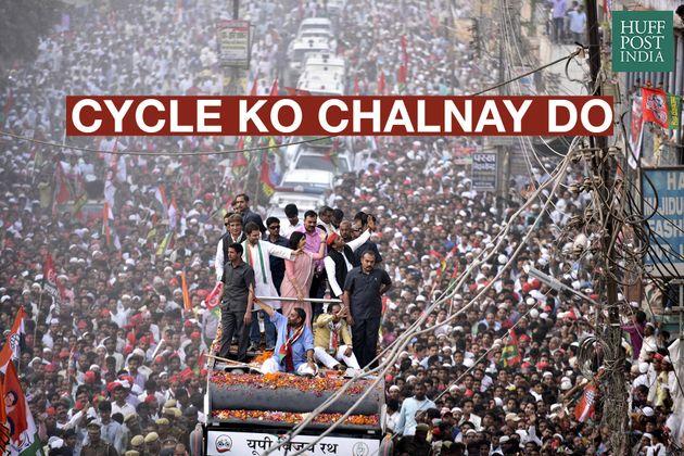 VARANASI, INDIA - MARCH 4: Uttar Pradesh Chief Minister Akhilesh Yadav, his wife Dimple, and Congress...
