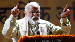 PM Modi Hails The Aspiring Middle-Class And The Poor In His Victory Speech At BJP