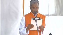 Trivendra Singh Rawat Sworn In As Uttarakhand