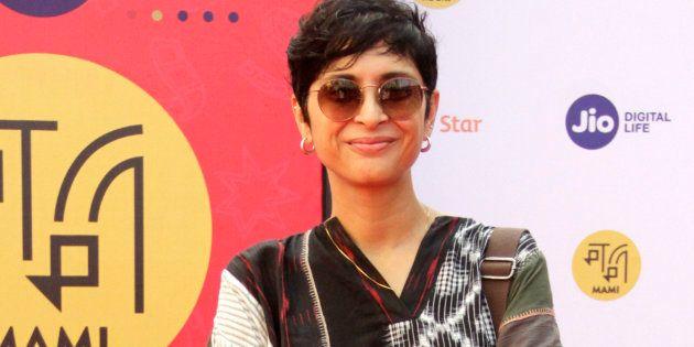 A file photo of Kiran