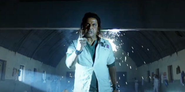 Shiva Rajkumar in a still from 'The