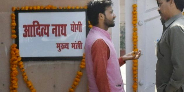 The nameplate outside the UP chief minister's