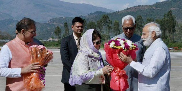 PM Inaugurates India's Longest Road Tunnel Linking Kashmir Valley With
