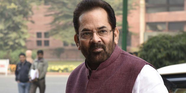 Criminals Have No Religion, Says Mukhtar Abbas Naqvi On The Murder Of A Man By Cow Vigilantes In