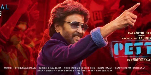 Rajinikanth in the poster for the film Petta.