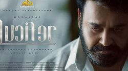 Watch: Mohanlal Is The Sinful Stephen Nedumpally In 'Lucifer'