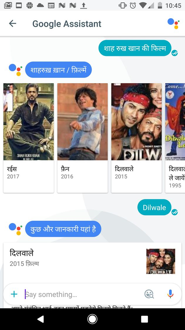 Google Introduces Hindi Assistant In Its Allo App — And Its Not What We Had