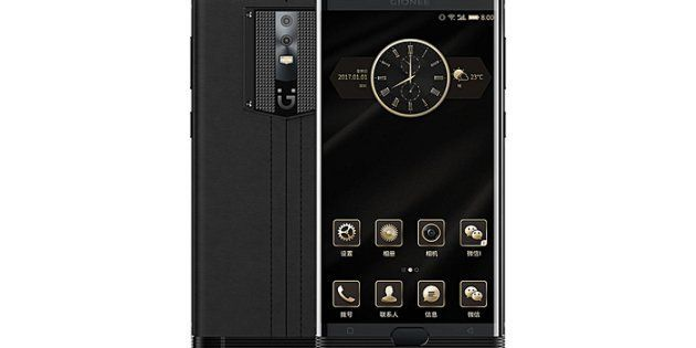 Gionee Launches M2017 With A Huge 7000 mAh Battery In